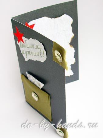 Коробочка для подарков 1