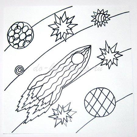 Рисунки карандашом на тему космос