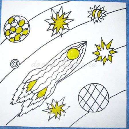 рисунок на тему космос