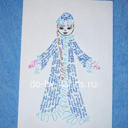 Пошагово поделки из бумаги своими руками для детей 138