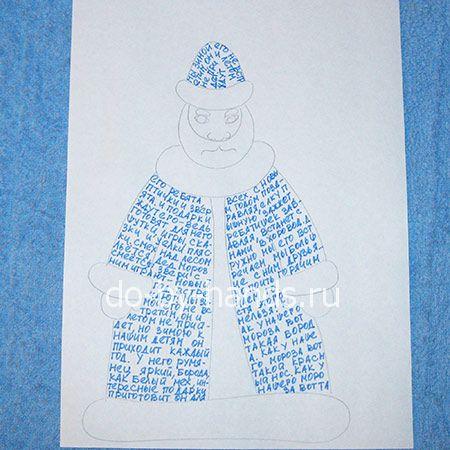 новогодний рисунок деда мороза