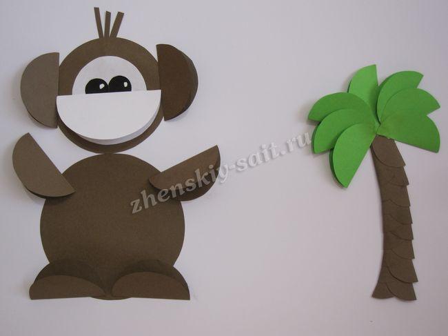 обезьянка аппликация из бумаги