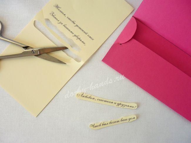 Как сделать открытку своими руками 19