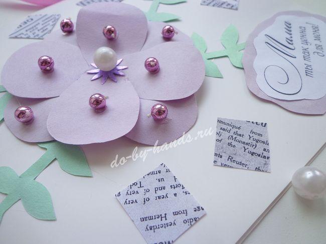 открытка любимой мамочке из бумаги