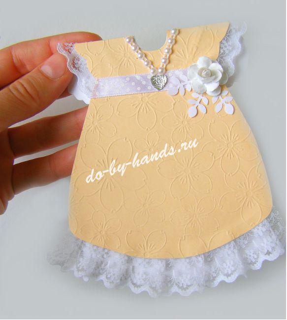 Открытка для девочки платье 43