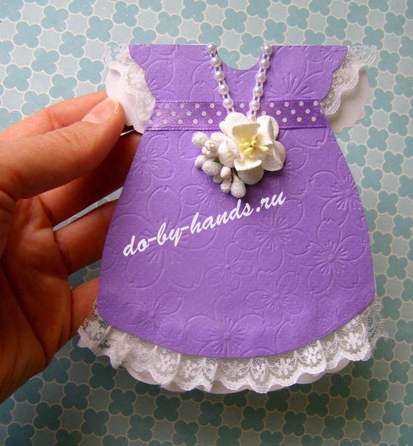 Открытка своими руками на день рождения в виде платья 77