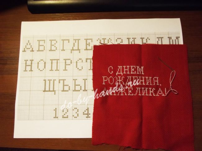 otkritka-vishivka1