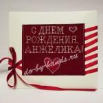открытка с вышивкой