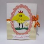 открытка на пасху для детей