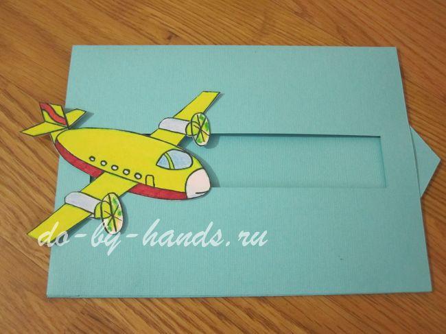 Как сделать открытку папе на 23 февраля от дочки - Stroisipplast.ru