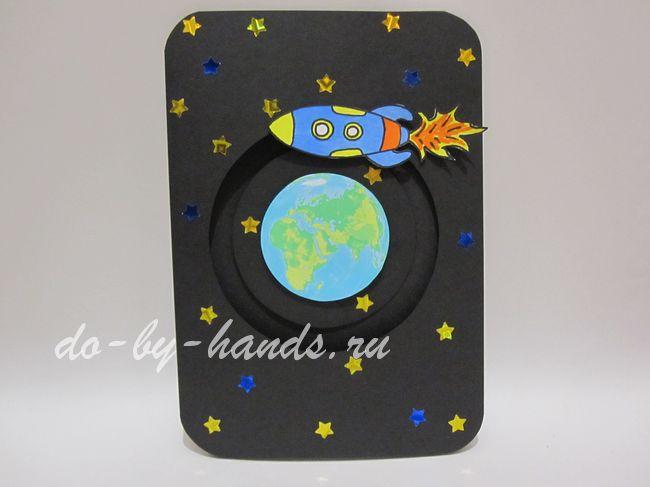 открытка ракета ко дню космонавтики из бумаги