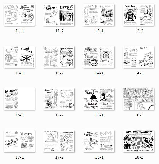 chb-stranici-gravity3-2