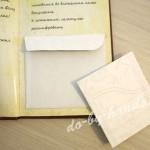 Конверт в дневнике