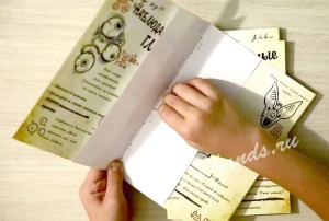 Подготовка книжных тетрадок