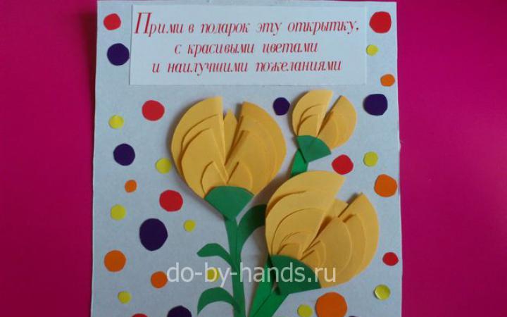 Легкая открытка на 8 марта своими руками