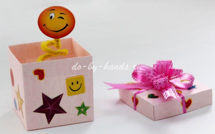 Коробка с сюрпризом для детей