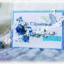 Открытка скапбукинг «Нежные цветы» на День Рождения