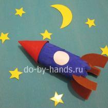 Поделка ракета для детей