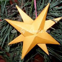 Как сделать звездочку из бумаги для новогодней елки