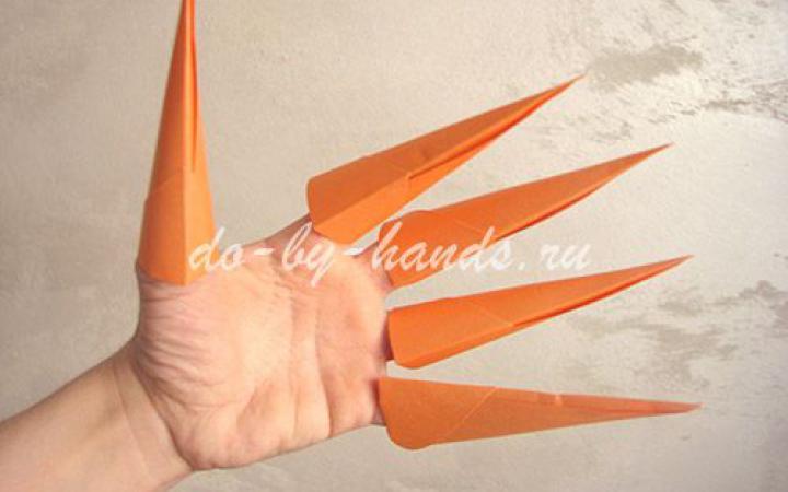 Оригами когти из бумаги —