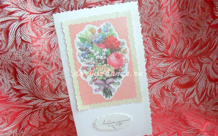 Красивые открытки ко дню мамы своими руками 55