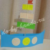 Кораблик из бумаги поделка для детей