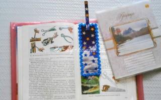 Как сделать закладку для книги из картона