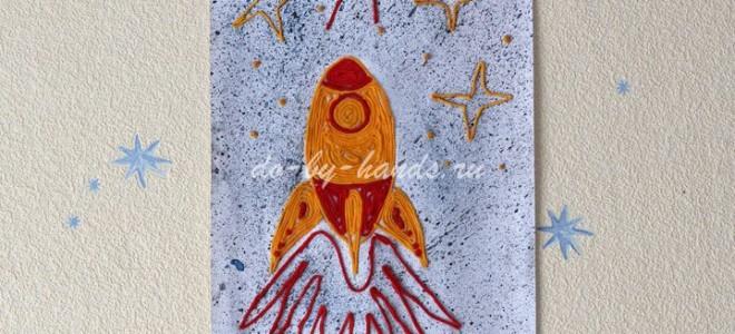 Рисунок ракеты для детей в смешанных техниках