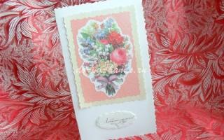 Красивая открытка для любимой мамы