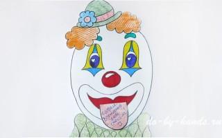 Рисунок клоуна ко дню смеха
