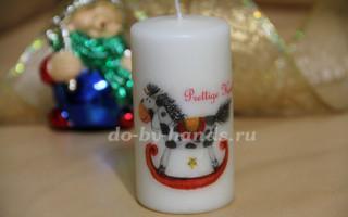 Новогоднее украшение для дома своими руками — Декупаж свечи «Забавная лошадка»