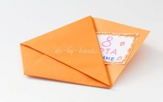 Оригами конверт из бумаги