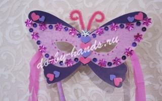 Карнавальная маска «Бабочка» из бумаги и фетра