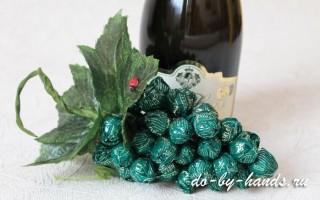Виноград из конфет: мастер класс
