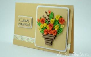 Открытка на день рождения «Букет цветов»