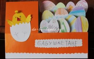 Пасхальная открытка своими руками: для творчества с детьми