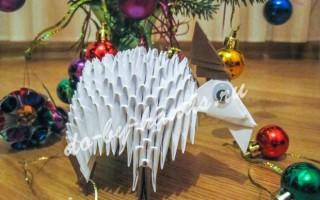 Поделка коза из модулей оригами