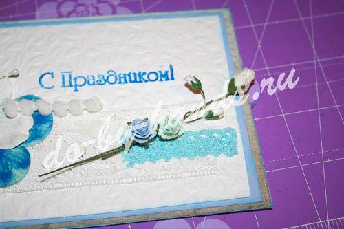 skrab-otkr-prazIMG_6039