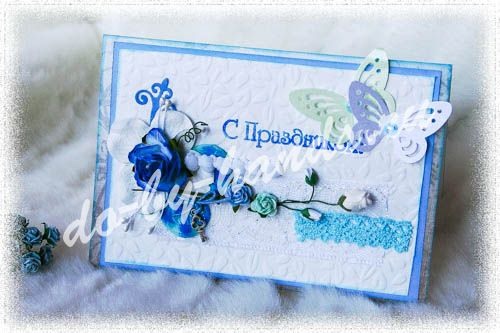 открытка скрапбукинг нежные цветы