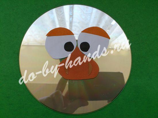 Смешарик Лосяш из СД диска