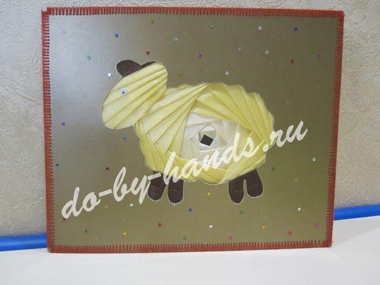 открытка овечка айрис фолдинг