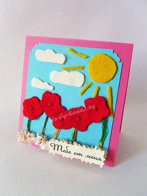 Марта, открытки маме на день рождения от дочки 6 лет своими руками