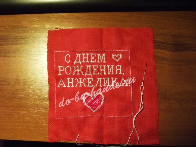 otkritka-vishivka2
