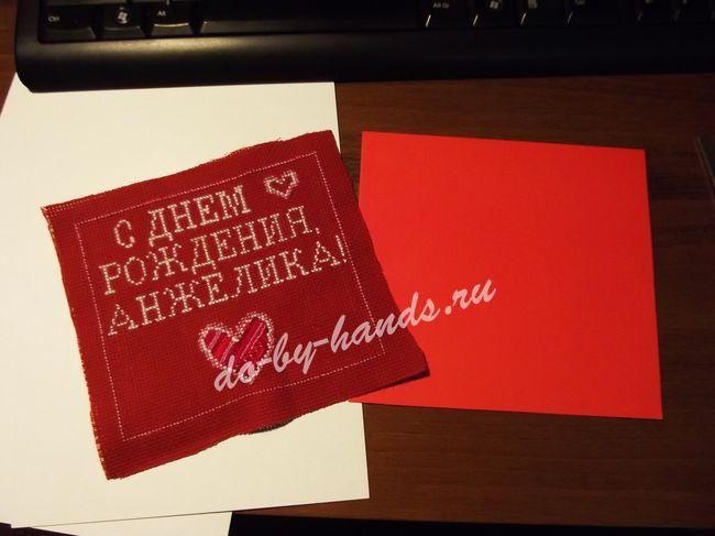 otkritka-vishivka3